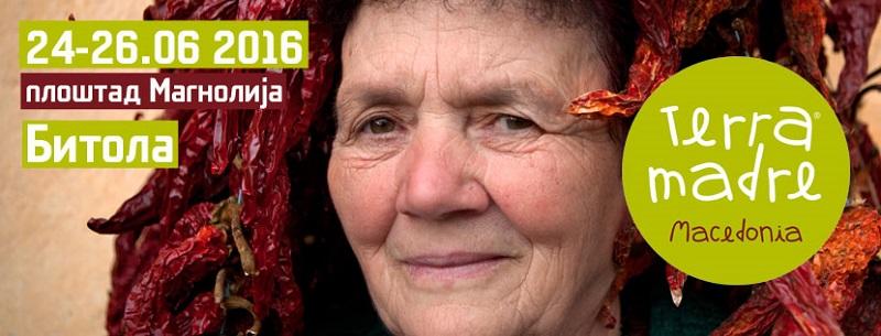 Terra Madre Macedonia 2016