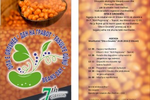 beans-day_alb